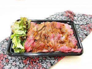 ローストビーフ丼